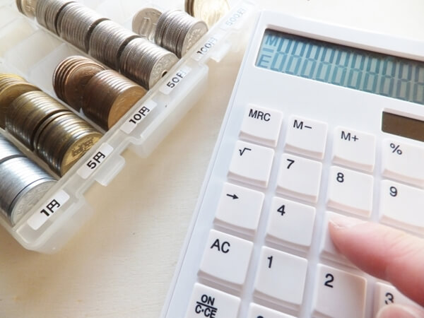 YYCの料金支払い方法とは!ポイントは高いってホント?
