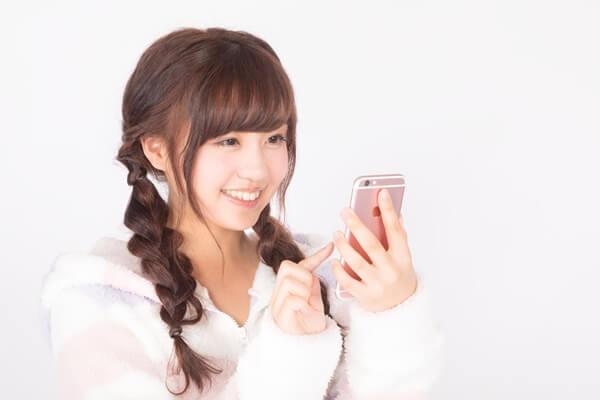 ゼクシィ恋結びの評判と口コミは!?アプリに登録してみた感想!