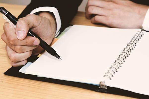 独身証明書 申請書 書き方